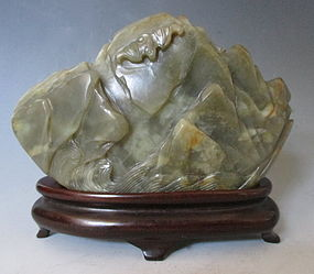 Antique Chinese Jade Rock and Waves Sculpture