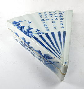 Antique Chinese Porcelain Fan-Shaped Container